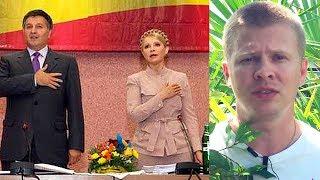 Воровка Тимошенко хвалит вора Авакова. Заявление из США