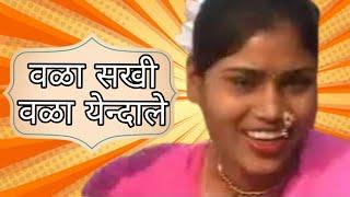 Bada Sakhi Bada Inda | Aadivasi Gondi Geet | Chandani Thakur | Suman Audio