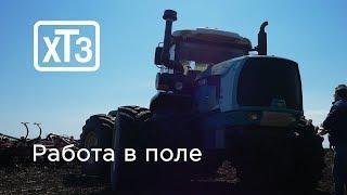 Тракторы производства ХТЗ на ранневесенних работах
