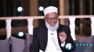 Sababu Wewe ni Allaah | 11 | Sheikh Zaid Bashir | Africa TV2