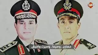 مسارح .. وسيما .. وسيرك وافيش علي حال مصر