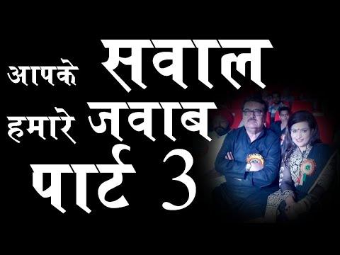 Zaroorat Rishta in Pakistan New || Zaroorat Rishta For Female || Zaroorat Rishta Contact Number from YouTube · Duration:  4 minutes 7 seconds