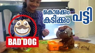 The Bad Dog Family Fun Game for Kids Malayalam Ep. 9