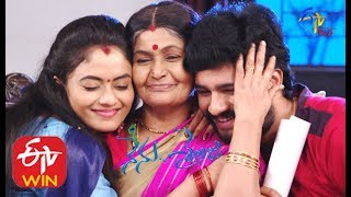 Nenu Sailaja | 16th January 2020  | Full Episode 220 |  ETV Plus