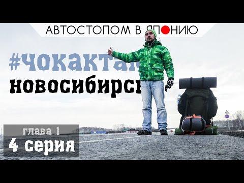 Трасса №1 / Road Number One [2010] - Смотреть On-Line