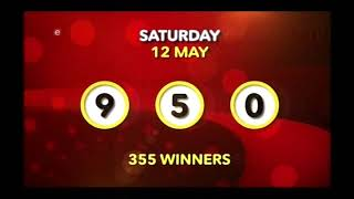Powerball and Powerball Plus Draw 885 (15 MAY 2018)