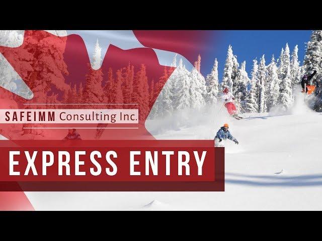 EXPRESS ENTRY | Быстрый выезд в Канаду