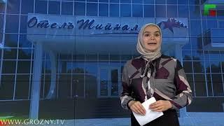 Рамзан Кадыров проверил в Грозном ход работ по строительству развлекательного комплекса и амфитеатра