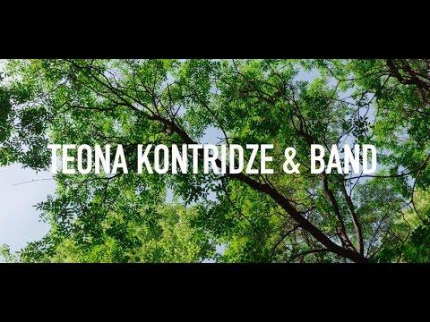Teona Kontridze & Band - Концерт в аптекарском огороде