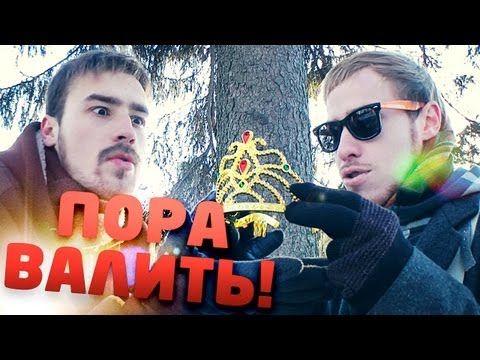 знакомства в латвии