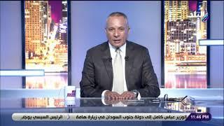 أحمد موسى يهنئ الخطيب وجماهير القلعة الحمراء على افتتاح استاد الأهلي