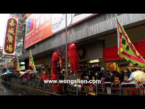 2011 Chinese New Year - Wong Kwok Yung - 嘉城廣場