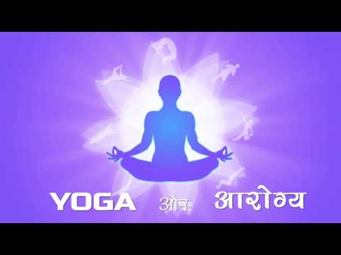 YOGA MOTION GRAPHICS ANIMATION