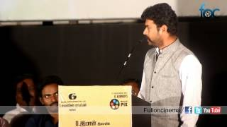 Actor Vimal at Oru Oorla Rendu Raja Audio Launch