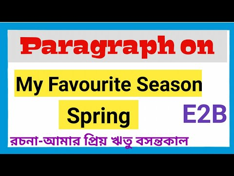 Paragraph on My For Season || essay on my favourite season