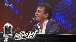 SuperStar Season 2 - Top 4 - Latif Nangarhari / فصل دوم ابر ستاره - مرحله 4 بهترین - لطیف ننگرهاری