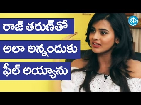 I Am So Damn Excited By Raj Tarun's Comments - Hebah Patel || Talking Movies With iDream