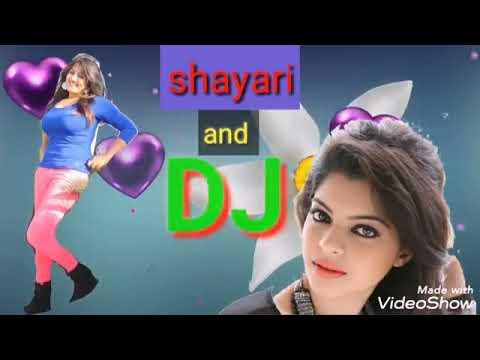 Mitwa Re O Mitava DJ SANTOSH BHYANA