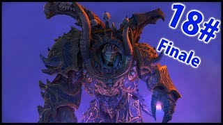 Warhammer 40.000 - Space Marine 18° : Un Finale di Serie abbastanza Amaro .