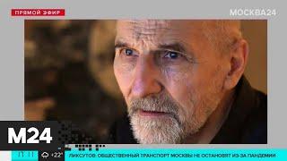 Петр Мамонов попал в реанимацию с коронавирусом Москва 24