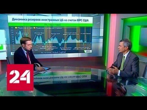 Мировая экономика: новости, статьи, статистика