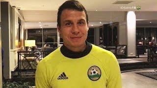 После матча: Никита Маляров