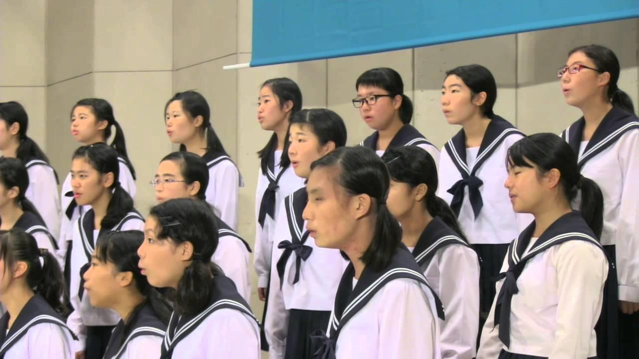東浦町立東浦中学校 女声合唱組...