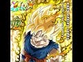 How to Dokkan Awaken  UR SSJ Goku TEQ: Dragon Ball Z Dokkan Battle