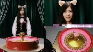 今日のあたりは「高橋みなみ」 使用曲:これからWonderland / AKB48.