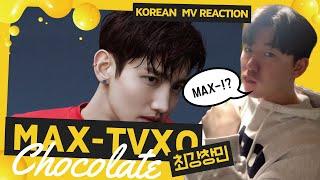 [ENG SUB][원스채널] MAX(TVXQ)/CHOCOLATE MV REACTION [최강창민(동방신기)/…