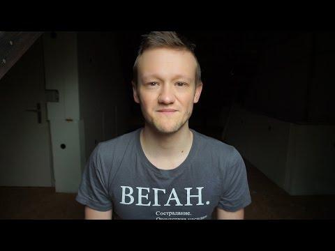 Реакция ВЕГАНА: Борис Цацулин - ПРАВ!