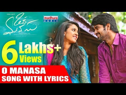 Oka Manasu Movie | O Manasa Song With Lyrics | Naga Shaurya | Niharika Konidela | Shreya Ghoshal