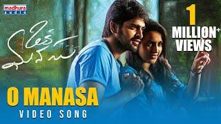 Oka Manasu Movie | O Manasa Song With Lyrics | Naga Shaurya | Niharika Konidela | Shreya Ghoshal