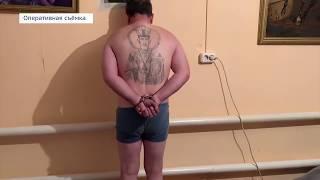 Задержана банда наркоторговцев (ноябрь 2018)