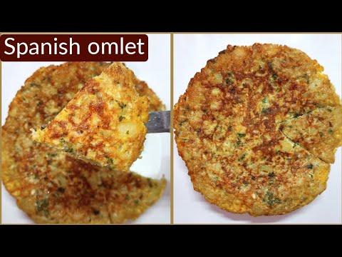 Spanish omelette | Easy and Simple Homemade Spanish Omelette Recipe | Omelette Recipe