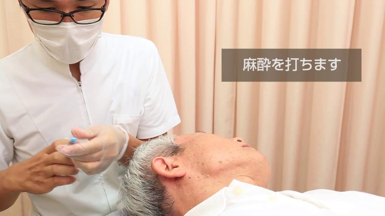 皮膚 形成 熊本 外科 科
