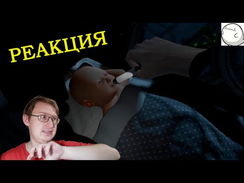 Orthodox terrible borscht VR | Valera Ghosther | Russian Reaction