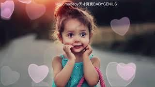 ♫ 乾淨無廣告 ♫ 可愛英文兒歌.快樂旋律音樂 ♫ 讓寶寶開心不哭鬧!Happy Baby Songs