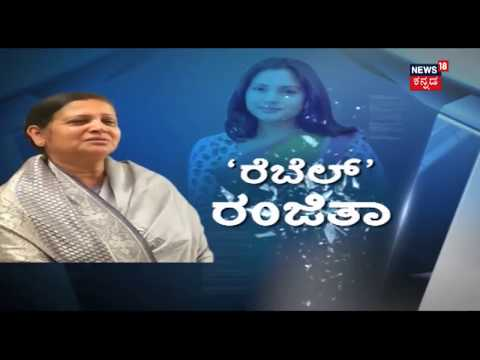Special Programme | In Conversation With Actor Ramya's Mother Ranjitha