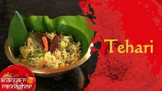 How To Make Vegetarian Tehari (healthy Yellow Rice With Vegetables)