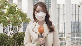 [날씨] 서울 첫서리, 오늘 찬바람 계속…내일 전국 비…