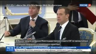 «Американо» в «Руссиано» переименовал Карен Карапетян, а не Дмитрий Медведев