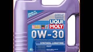 Liqui Moly 7511 Synthoil Longtime 0W-30 4л