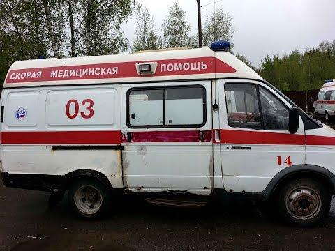 Солнечногорская скорая помощь 2015 год