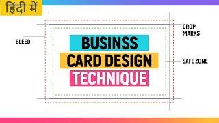 How to Design Business Card, Graphic Design Tutorials