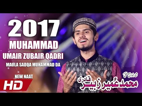 2017 LATEST NAAT - MAULA SADQA MUHAMMAD DA - MUHAMMAD UMAIR ZUBAIR QADRI - OFFICIAL HD VIDEO