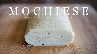 Mochiese (vegan cheese) ☆ モチーズの作り方