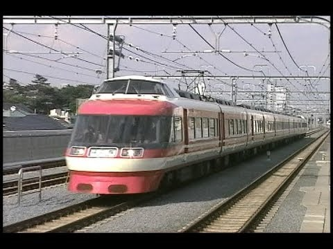 "【Whole Film Ver.】Romancecar ""HAKONE No.1"" by LSE 7000 Series 1/3;Shinjuku → Machida"