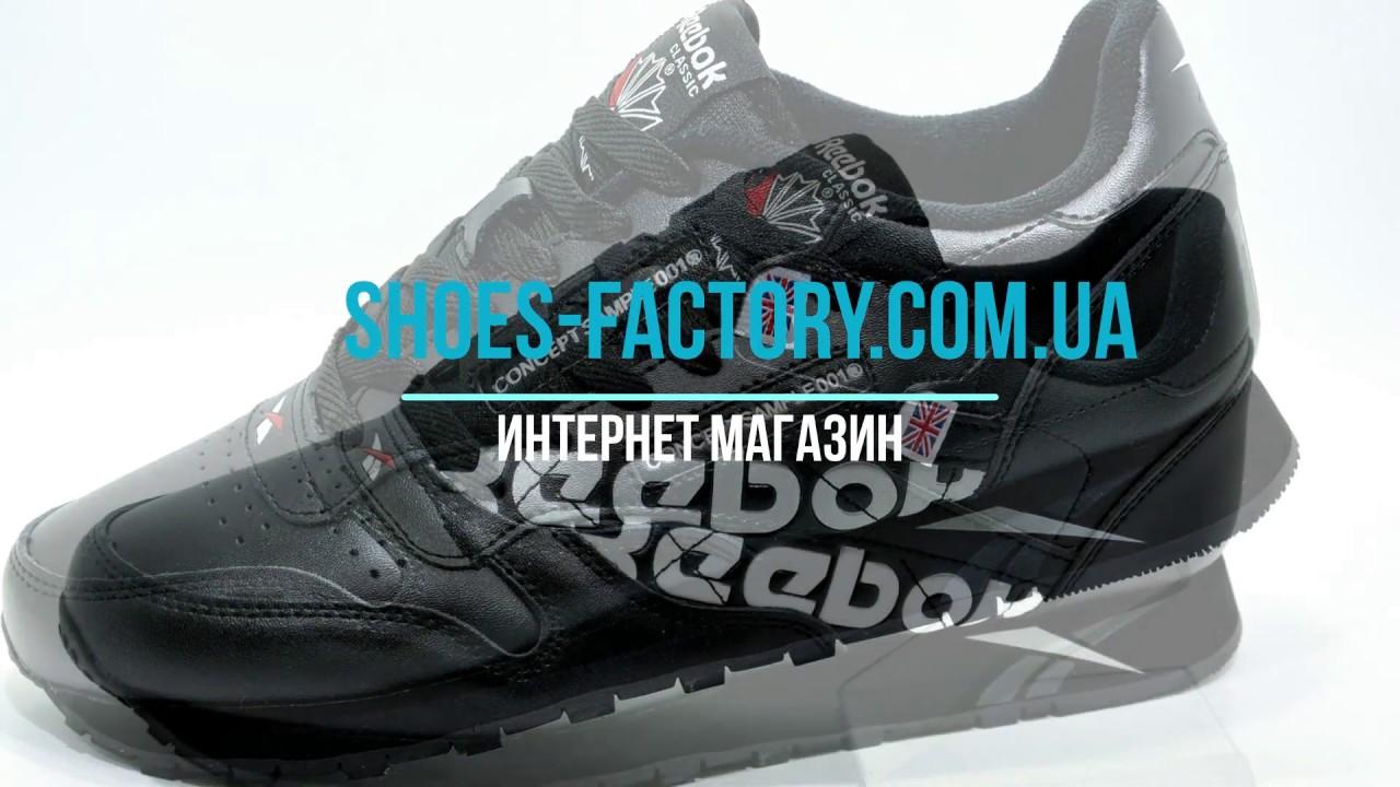 2542d60de39787 Reebok Classic Leather
