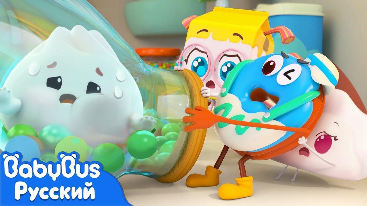 Опасные прятки | Детские мультики и песенки про еду | Развивающие мультфильмы для детей | BabyBus